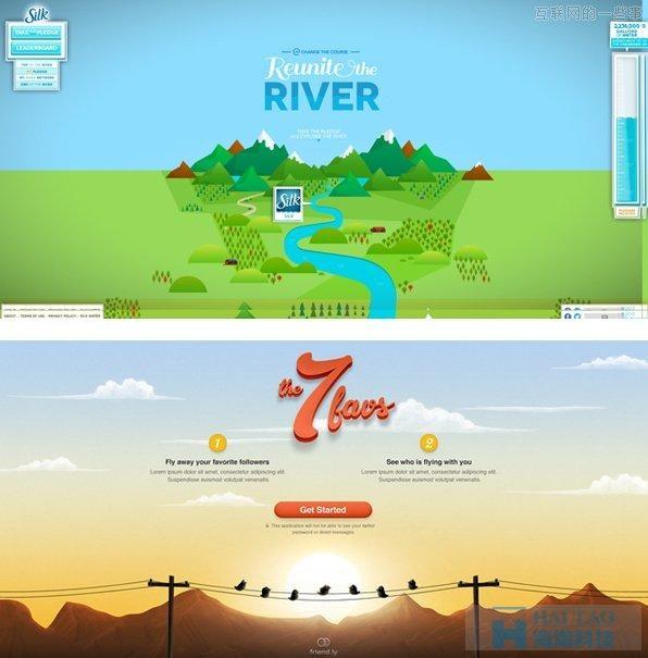 網站及網頁版式設計排版之圖版篇