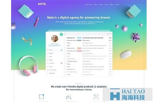 2017年网页设计风格流行趋势